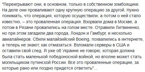 """""""Денег нет, но вы держитесь. Вот почему они ищут так называемых диверсантов из Украины"""", - Порошенко процитировал Медведева - Цензор.НЕТ 2287"""