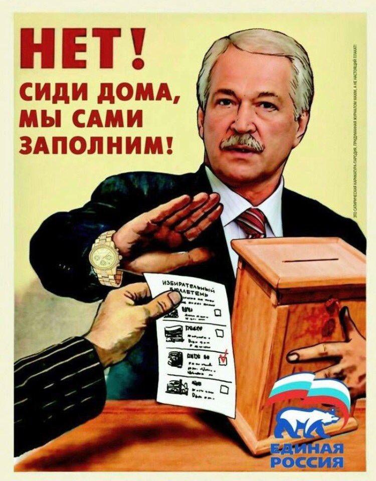 В Крыму работников больниц заставляют участвовать в выборах в Госдуму, - Кузьмин - Цензор.НЕТ 6329