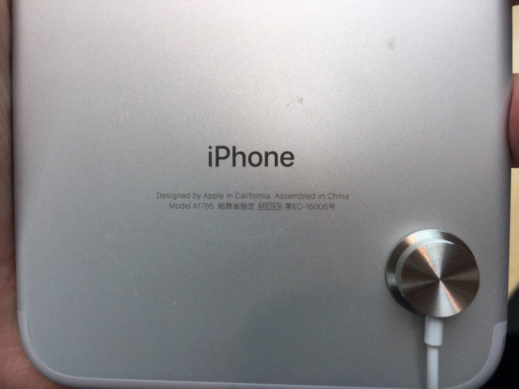【ダサい…】iPhone7発売!日本版は「総務省指定」の刻印が!!目立たないけどダサいと賛否両論まとめのカテゴリ一覧まとめまとめについて関連サイト一覧