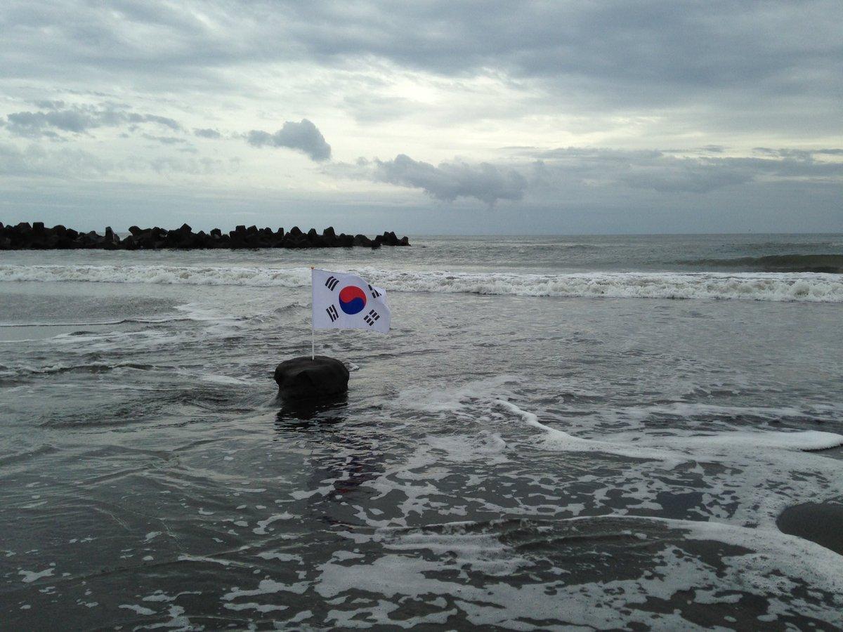 九十九里浜に領土を建設した。 https://t.co/NA2ng6g7Tb