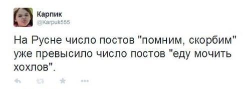 Суд приговорил к 8 годам тюрьмы наемника из РФ Кусакина - Цензор.НЕТ 6704