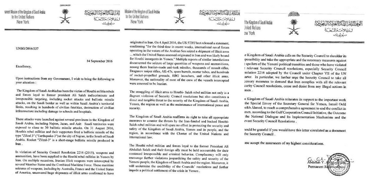 Salman AlAnsari On Twitter Saudi Un Delegation Handed A Letter