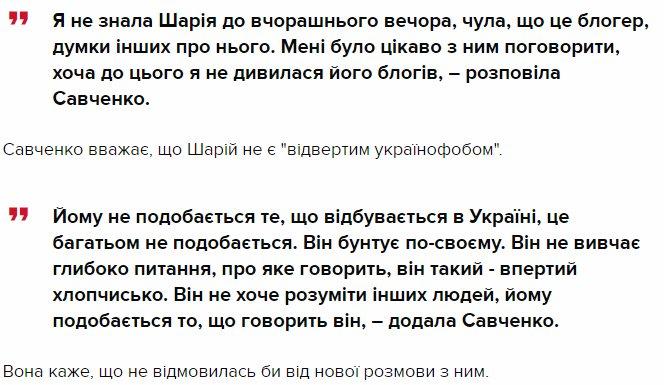 Я первый поддержу отмену санкций против РФ, когда она оставит Крым и выведет войска с Донбасса, - Порошенко - Цензор.НЕТ 3015
