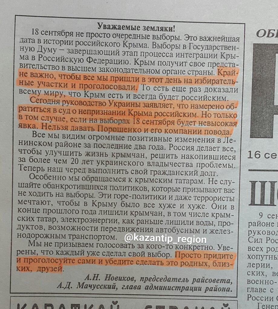 На территории Украины находятся около 7 тысяч военнослужащих ВС РФ, - Скибицкий - Цензор.НЕТ 1933