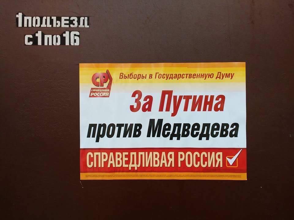 Россия пытается доказать, что без решения вопроса о принадлежности Крыма невозможно рассматривать нарушения прав Украины в Черном море, - замглавы МИД Зеркаль - Цензор.НЕТ 106