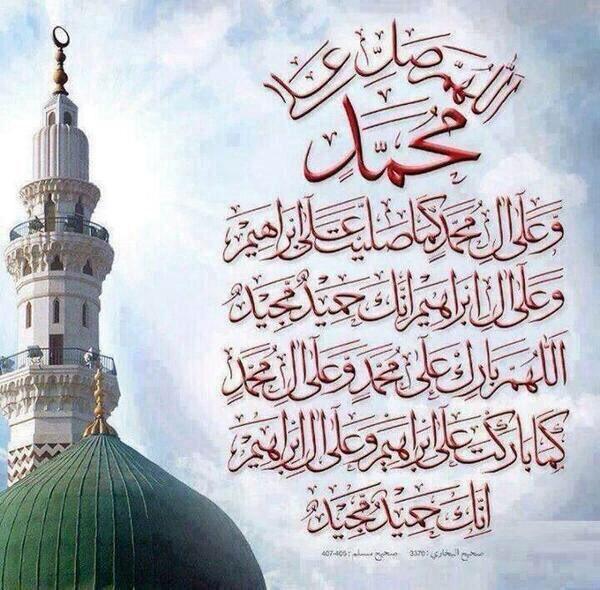 'صلّوا على حبيبي وقرة عيني فديته بأبي وأمي وروحي ودمي ﷺ '