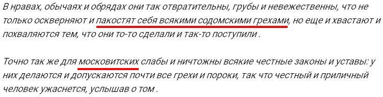 """ГП """"Одесский морской торговый порт"""" возглавил экс-гендиректор """"Укрпочты"""" - Цензор.НЕТ 3861"""