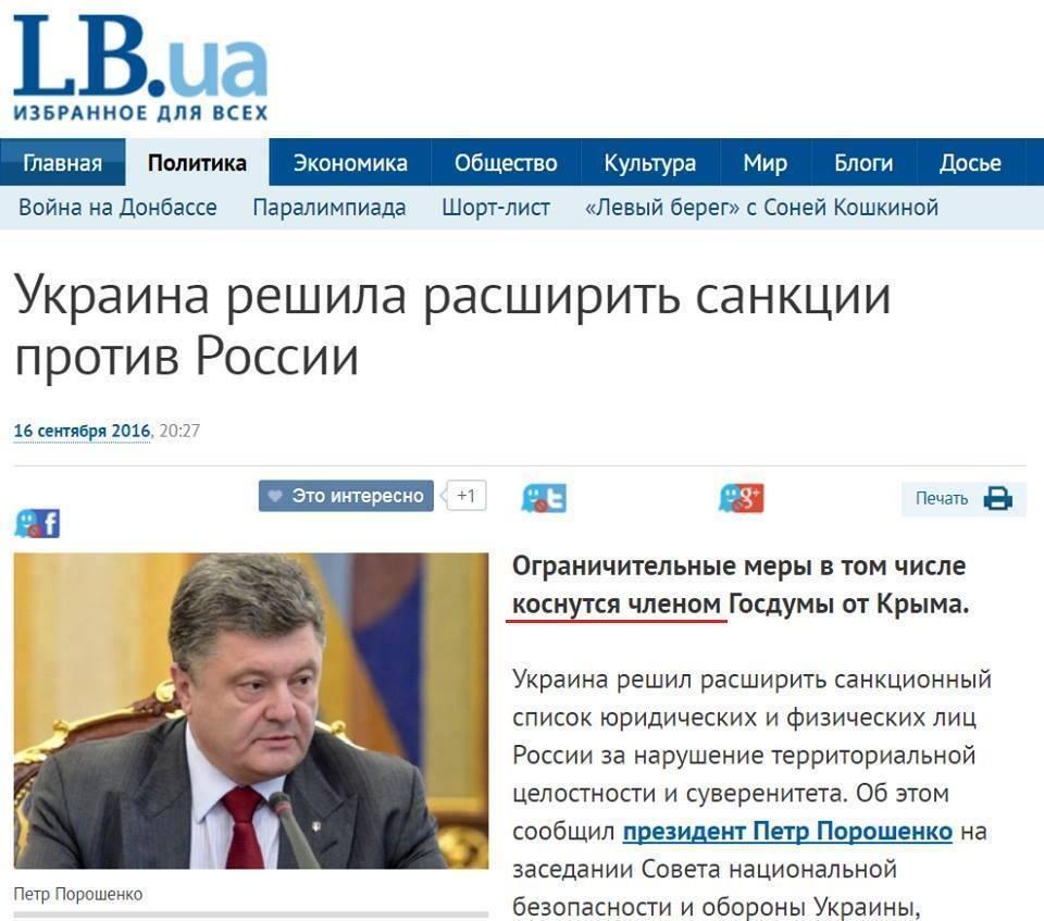 Порошенко ввел в действие решение СНБО по финансированию нацбезопасности и обороны Украины - Цензор.НЕТ 7923