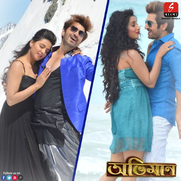 Two beautiful tracks from #Abhimaan, #MonBechara and #Saiyaan coming tomorrow on Sangeet Bangla. https://t.co/G4u0BN5fmH