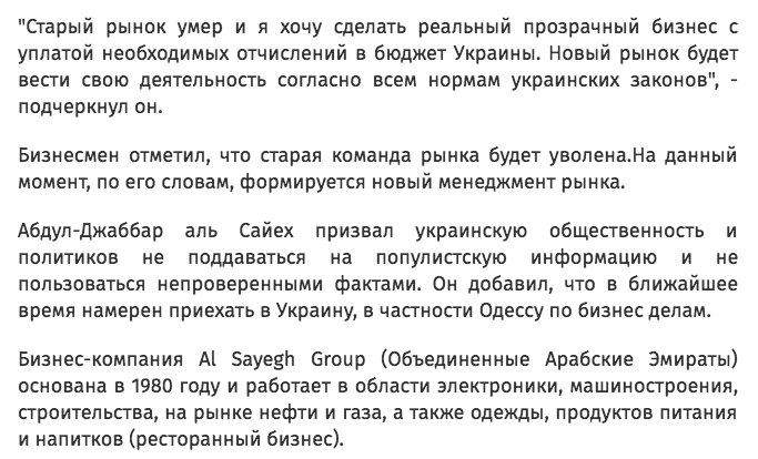 Украина и Швейцария договорились о сотрудничестве по развитию мира в восточных регионах - Цензор.НЕТ 8760