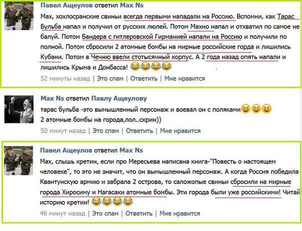 Украине нужно предоставить оружие, - экс-министр обороны США Панетта - Цензор.НЕТ 4147
