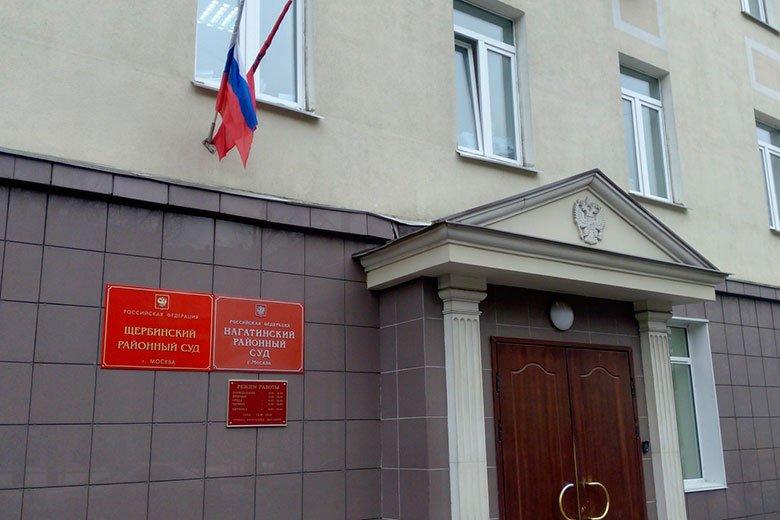 Симоновский районный суд  Портал судов общей юрисдикции