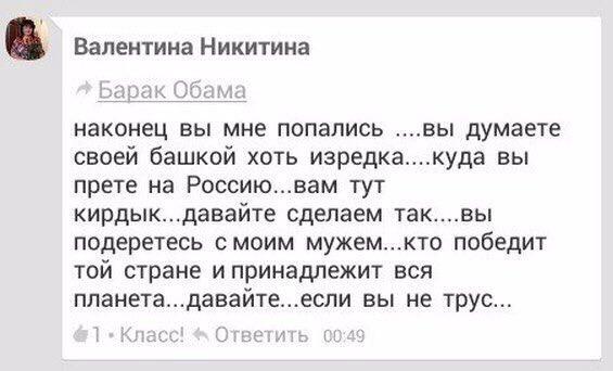 Омбудсмены Украины и России обсуждают возможность совместного посещения СИЗО в оккупированном Крыму - Цензор.НЕТ 1615