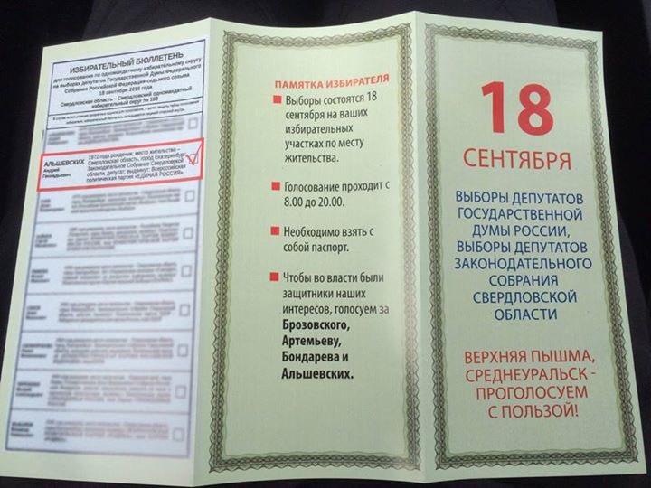 Заявление на снятие с учета автомобиля в минске