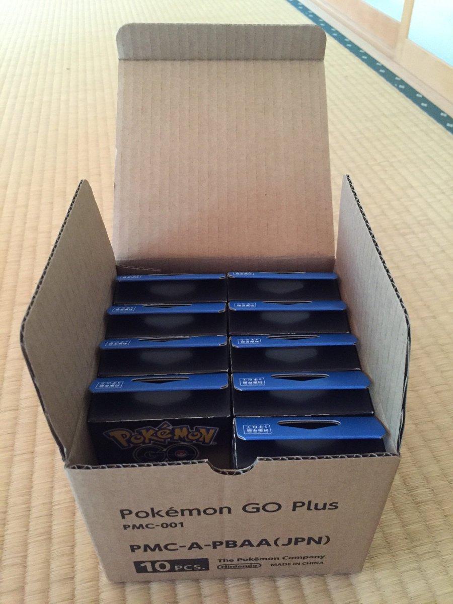 ……ところで、僕のとこには一個しか注文してないはずのポケモンGO plusが10個パックで届いたのですが、元々こういうセット販売なのですかね? https://t.co/Ao4cZ02di4