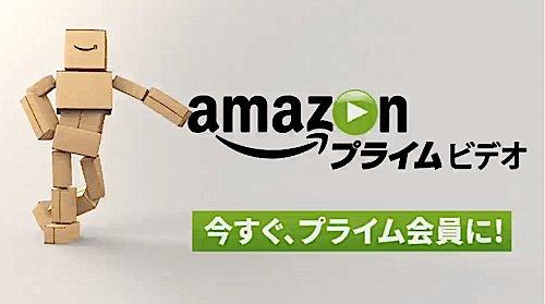 【悲報】Amazonプライムビデオ、9月23日に映画ドラマが大量削除へ https://t.co/0OA2PcPo7C https://t.co/IEFSg7SBXZ
