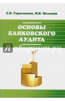 ebook Automata 2008: Theory and Applications of