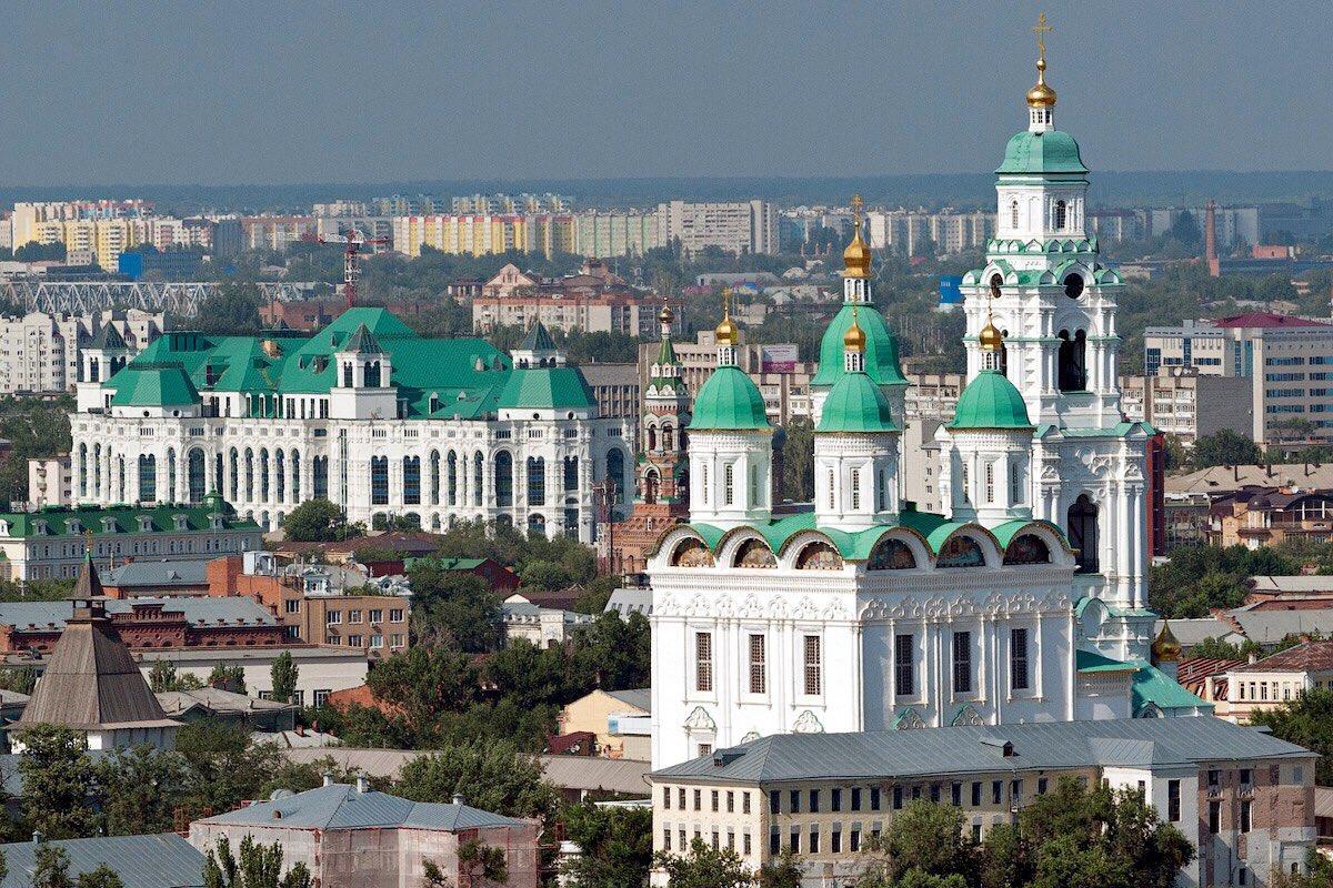 География населения  Астраханская область