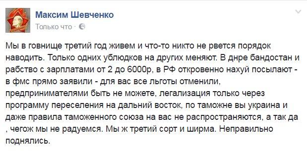"""""""На сегодняшний день в России нет ни желания, ни возможности дальше наступать и захватывать территорию Украины"""", - Геращенко - Цензор.НЕТ 4303"""