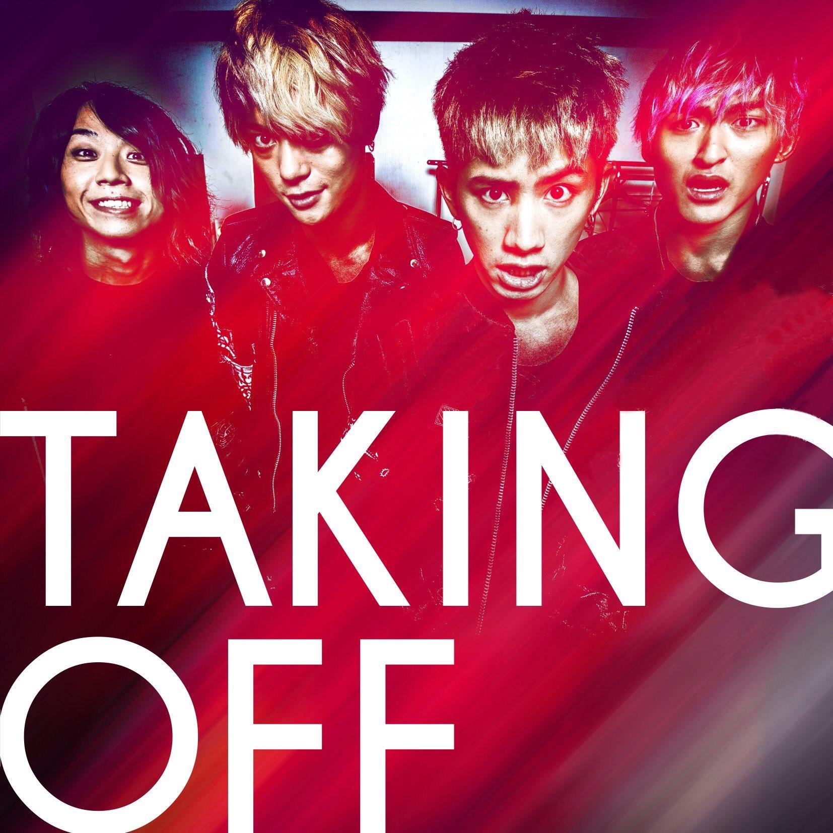 映画『ミュージアム』公式 on Twitter \u0026quot;\🖐主題歌配信中🐸/映画『ミュージアム』主題歌、ONE OK ROCK新曲「Taking Off」が、iTunes他サイトにて配信中💥👉