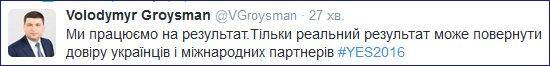Внимание к украинскому кризису спадает, необходимо бороться за сохранение поддержки ЕС, – Квасневский - Цензор.НЕТ 1695