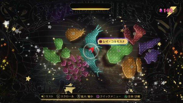 Phantasy Star 4 World Map.Gematsu On Twitter Gravity Rush 2 Reveals Vast World Map Phantasy
