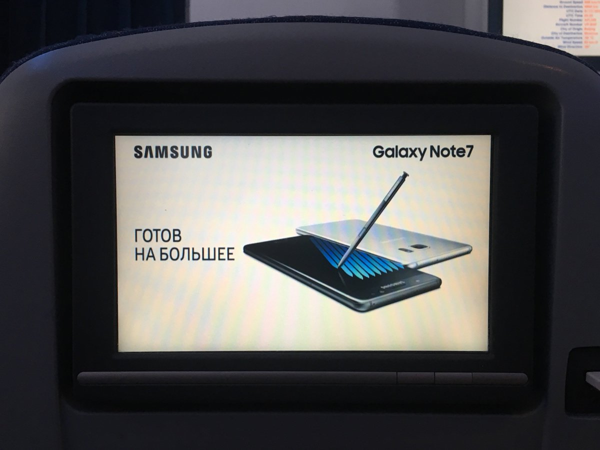 Hey Samsung, maybe you shouldn't advertise the Galaxy Note 7 in airplanes right now? Just sayin' https://t.co/LN6Eq8NIu9