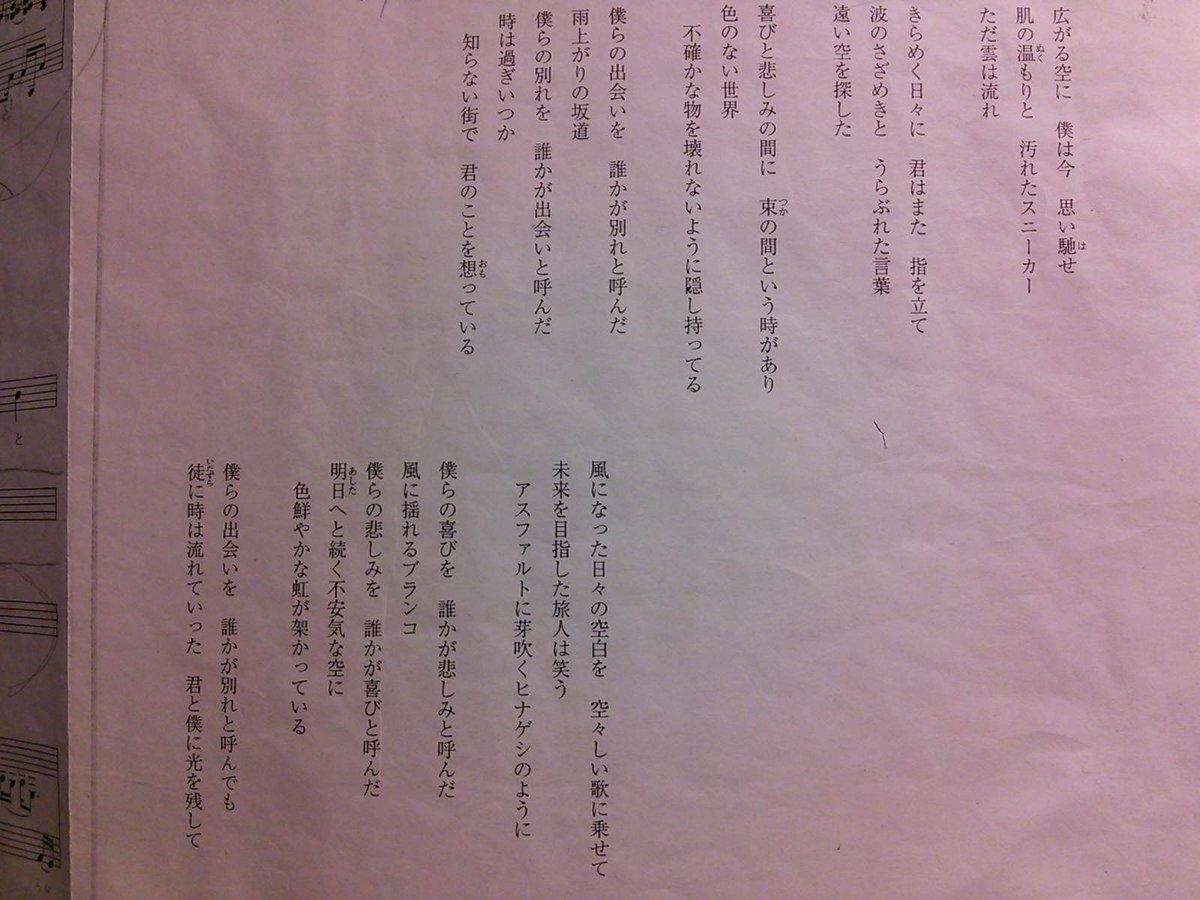 中学 合唱 曲