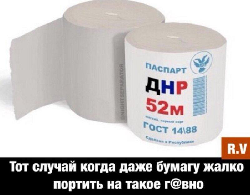 Лавров и Эро по телефону обсудили урегулирование кризиса на востоке Украины - Цензор.НЕТ 9753