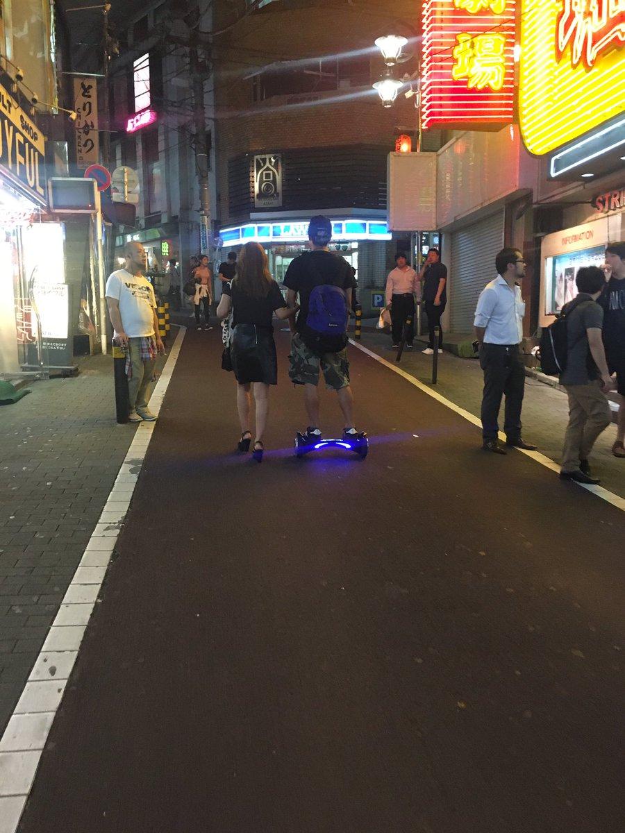 渋谷のデートやばい https://t.co/DfuZDi6H9a