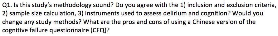 Q1. Methodology #AnesJC https://t.co/j3ntgpAG7d