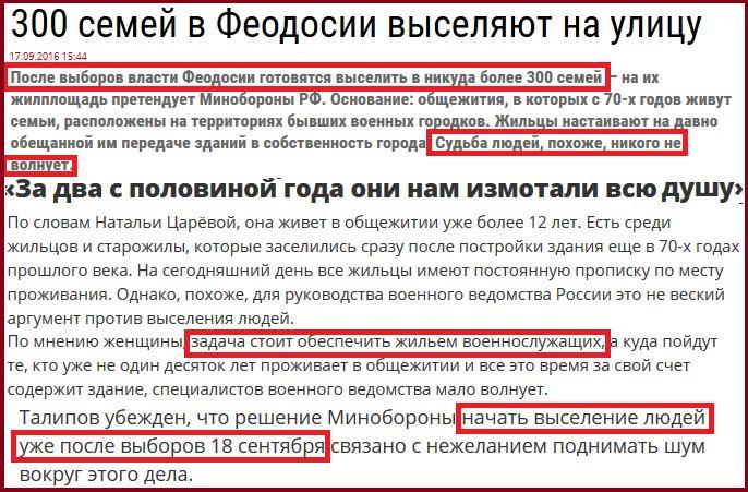 """""""Я ожидаю очень оживленную дискуссию с российской стороной"""": Климкин выступит на Спецзаседании Совбеза ООН по авиабезопасности - Цензор.НЕТ 6121"""