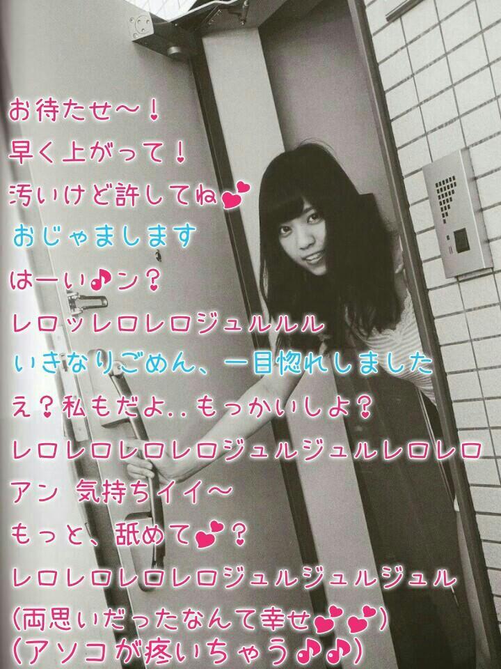 催眠 文字コラ IS Twitter