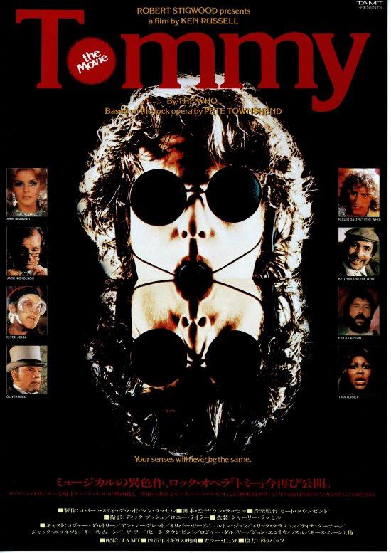 「Tommy」1975年 言わずと知れたロックオペラの古典。鬼才ケン・ラッセルのめくるめく変態映像美が繰り広げられる。 The Whoを知らない人には退屈な映画かも。だが、これは壮大なミュージック・ビデオだ。 #1日1本オススメ映画 https://t.co/wNOMOhludT