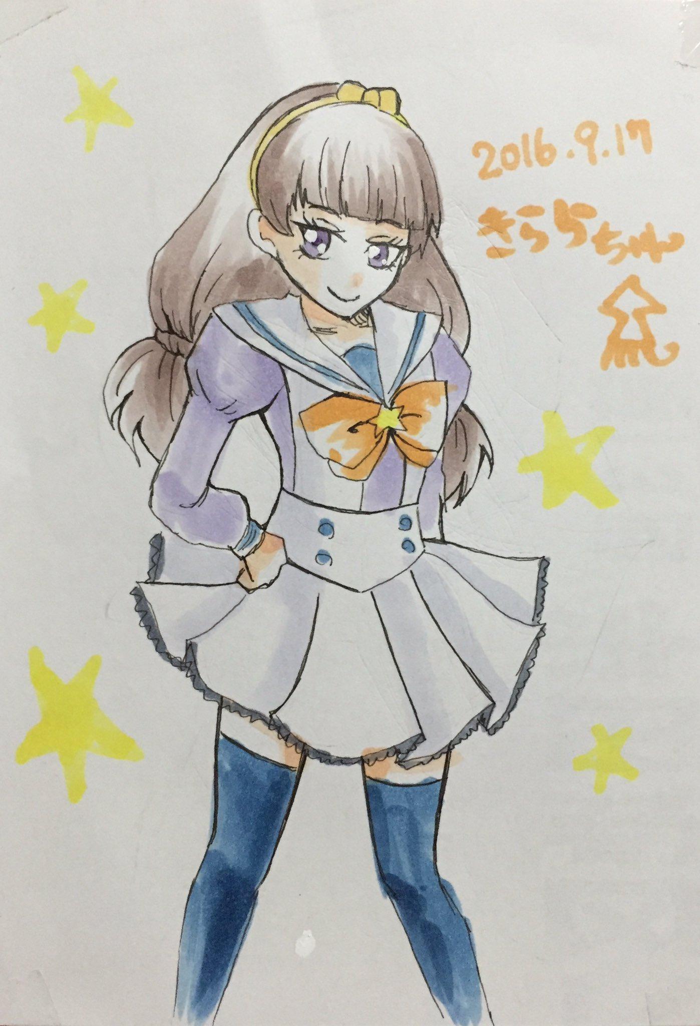 干物@レイフレか05 (@sakiika_cmk)さんのイラスト