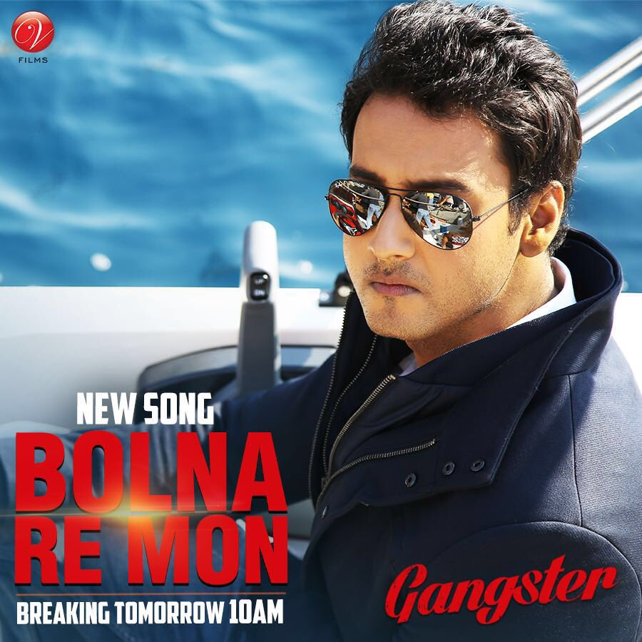 🎉 Kolkata new bengali mp3 song download | New Bengali Movie