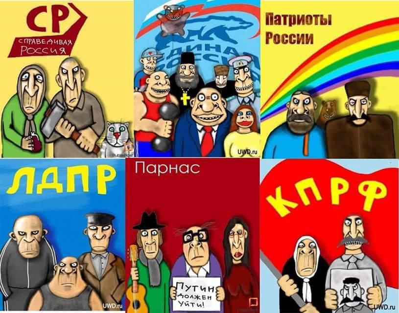 В оккупированном Крыму проходят выборы в Госдуму РФ - Цензор.НЕТ 7368