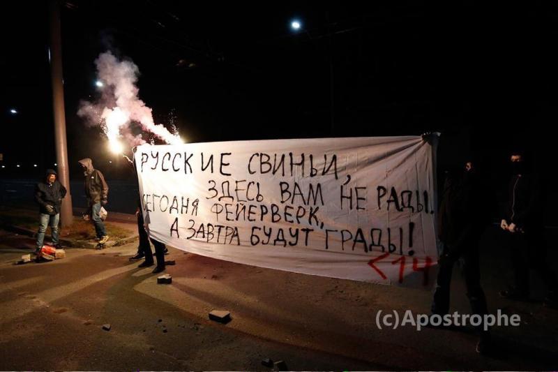 Украине нужно предоставить оружие, - экс-министр обороны США Панетта - Цензор.НЕТ 3838