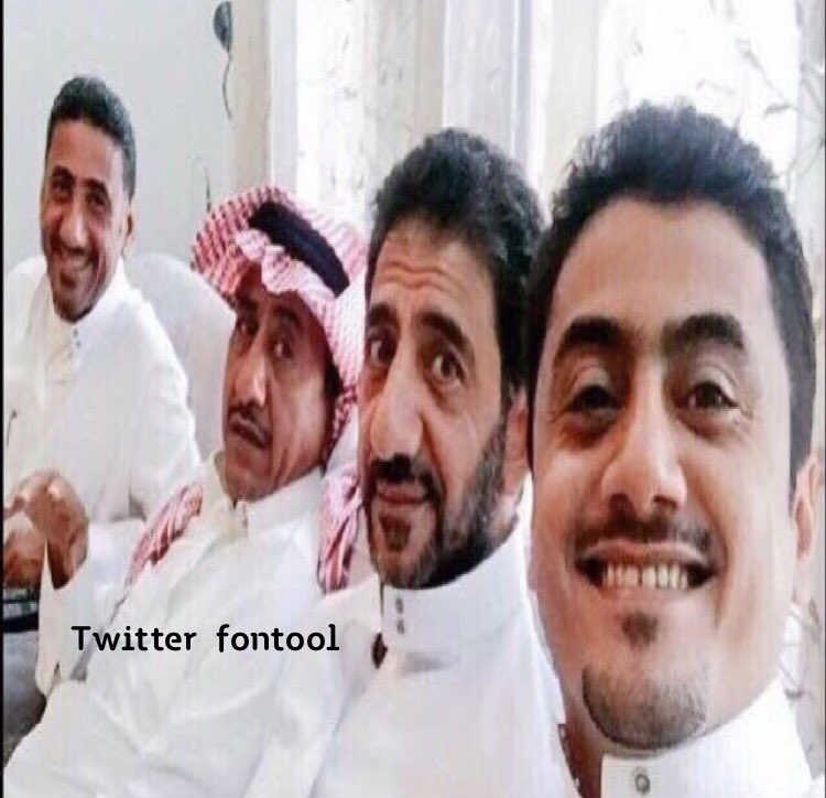 اخو ناصر القصبي مع شايب Youtube