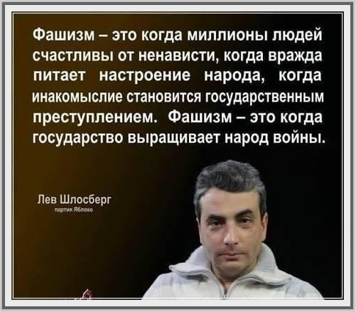 В оккупированном Крыму проходят выборы в Госдуму РФ - Цензор.НЕТ 6252
