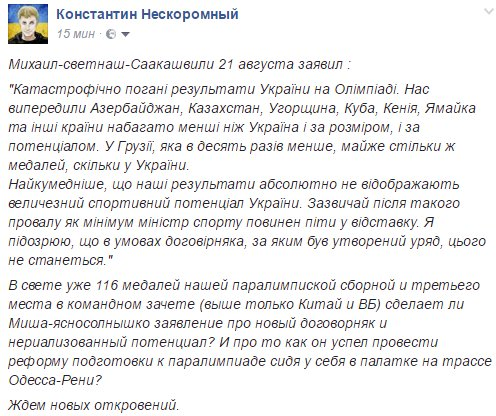 """""""Наши иностранные партнеры ведут себя с нами, как с папуасами"""", - нардеп Рябчин о заявлениях Штайнмайера и Эро - Цензор.НЕТ 3093"""