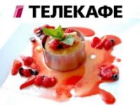 undertaker игра торрент на русском