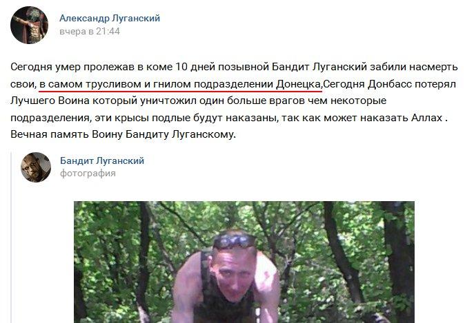 """""""Мы продолжим борьбу, пока домой не вернутся все украинцы"""", - Порошенко обнародовал видео встречи с Жемчуговым и Супруном - Цензор.НЕТ 8675"""
