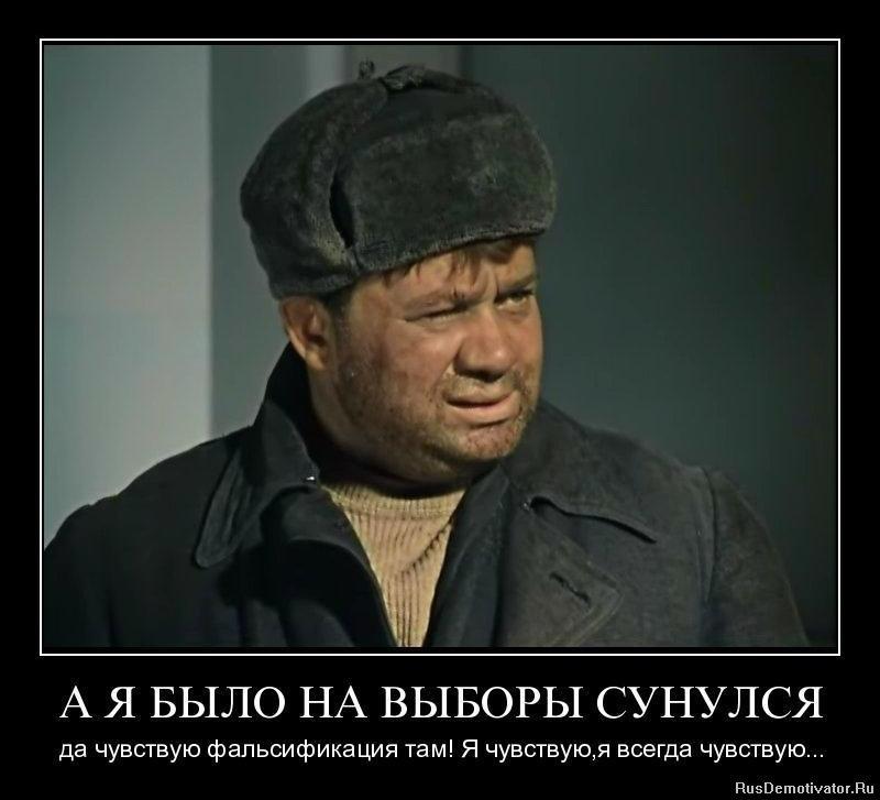 Консульство России во Львове не открылось для голосования на выборах в Госдуму - Цензор.НЕТ 2481