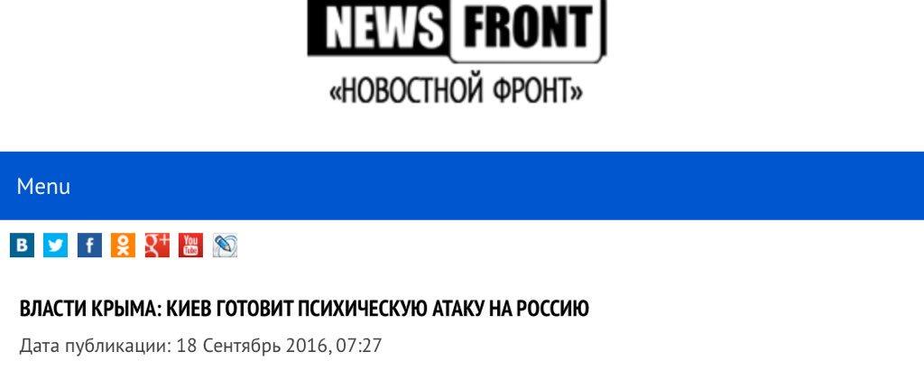 В Симферополе избиратели голосуют в автобусах - Цензор.НЕТ 6803