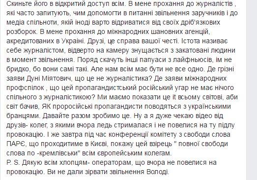 """Запад не хочет использовать термины """"терроризм"""" и """"война"""" по отношению к российской агрессии на Донбассе, - эксперт Аслунд - Цензор.НЕТ 1083"""