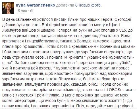 """Запад не хочет использовать термины """"терроризм"""" и """"война"""" по отношению к российской агрессии на Донбассе, - эксперт Аслунд - Цензор.НЕТ 51"""