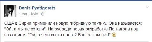В Крыму работников больниц заставляют участвовать в выборах в Госдуму, - Кузьмин - Цензор.НЕТ 7258