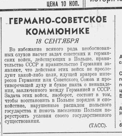 Путин внес в Госдуму проект закона, разрешающий использовать ПВО на границе Украины и Беларуси - Цензор.НЕТ 2729