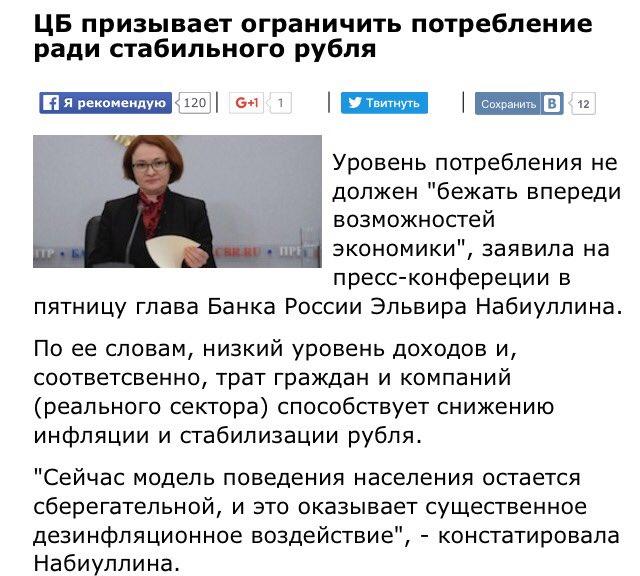 Консульство России во Львове не открылось для голосования на выборах в Госдуму - Цензор.НЕТ 8854